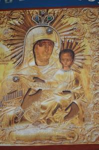 Зографская Акафистная икона Пресвятой Богородицы